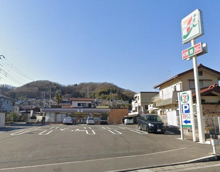 コンビニ セブン-イレブン 津久井中野店