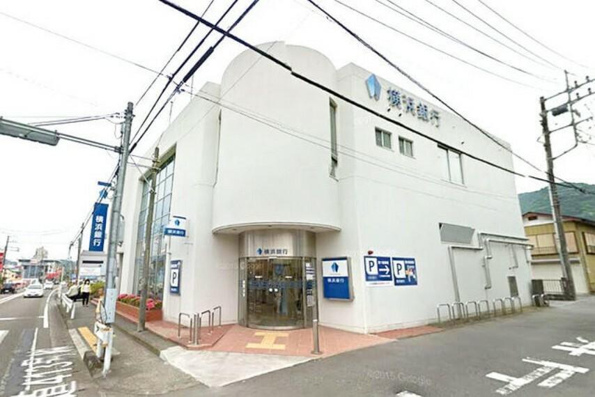 銀行 横浜銀行 中野支店