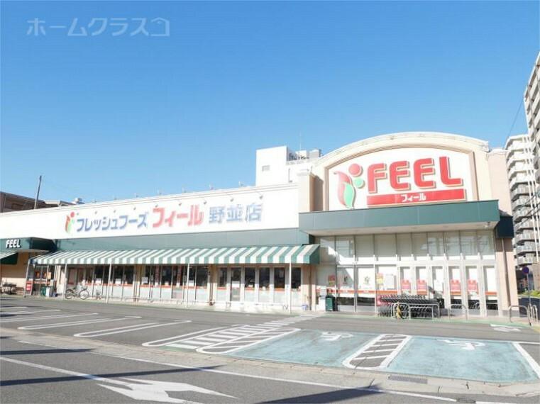 スーパー FEEL(フィール) 野並店