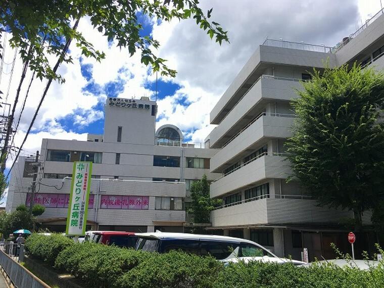 病院 みどりヶ丘病院