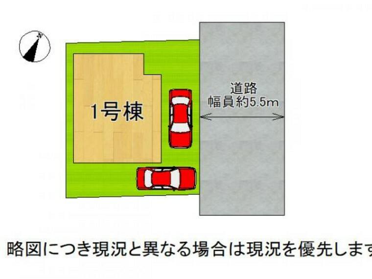 区画図 安心の土台づくり、べた基礎工法を採用しています!