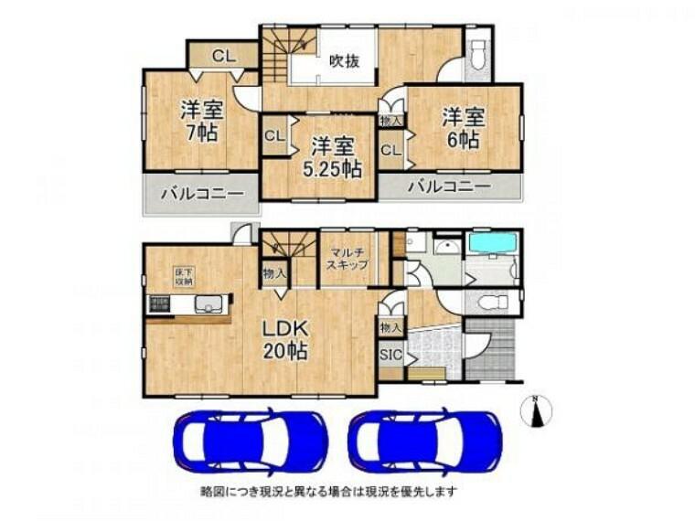 間取り図 収納スペース豊富でお部屋がスッキリ片付きますね
