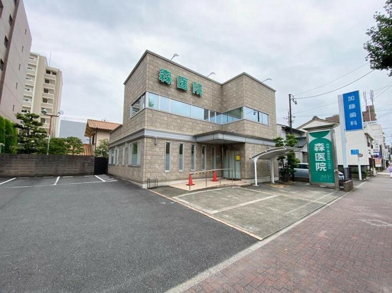 病院 森医院