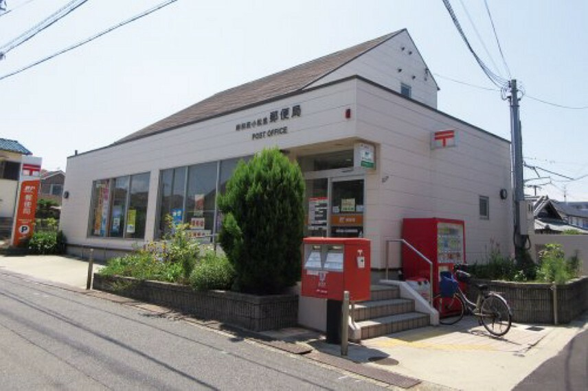 郵便局 【郵便局】岸和田小松里郵便局まで580m