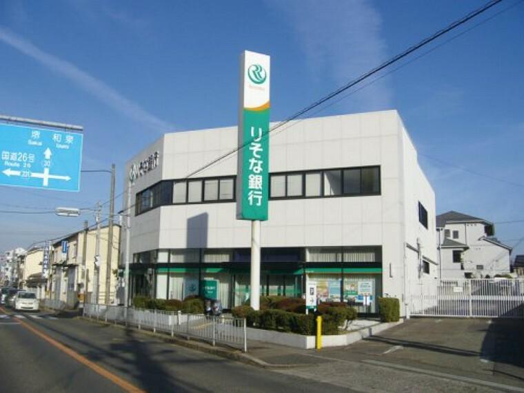 銀行 【銀行】りそな銀行久米田支店まで1010m