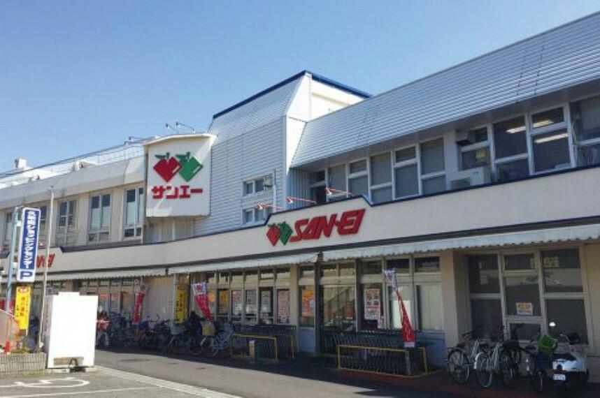 スーパー 【スーパー】サンエー久米田店まで1030m