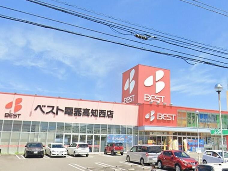 【家電製品】ベスト電器高知西店まで357m