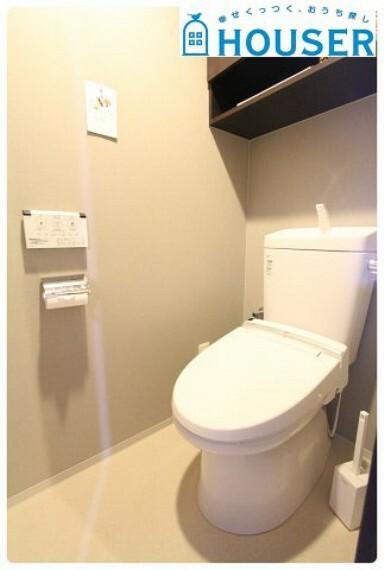 トイレ 温水洗浄便座付で快適にお使いいただけます