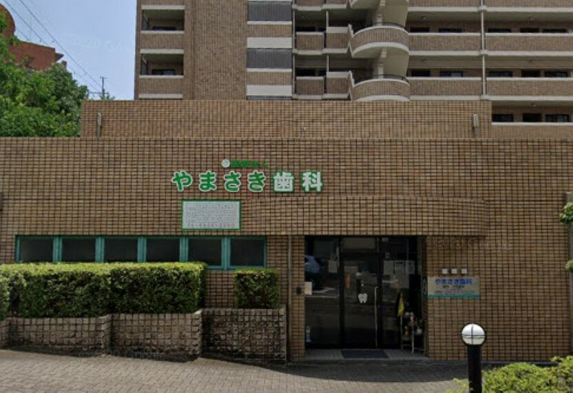 病院 【歯科】やまさき歯科まで73m