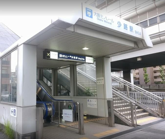 【駅】大阪モノレール「少路駅」南側出口まで549m