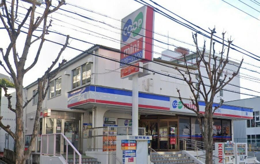 スーパー 【スーパー】生活協同組合コープこうべ コープミニ西緑丘まで650m