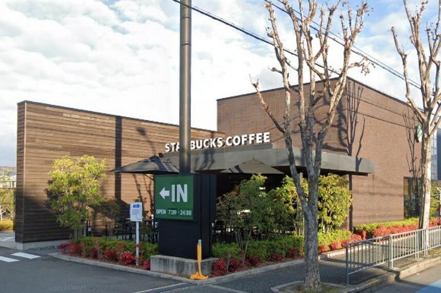 【喫茶店・カフェ】スターバックスコーヒー 豊中ロマンチック街道店まで738m
