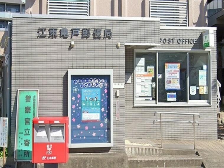 郵便局 郵便窓口の営業時間は、平日9:00~17:00です。
