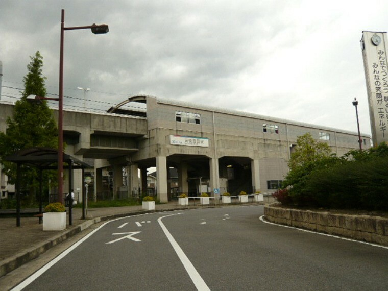 名鉄河和線高横須賀駅