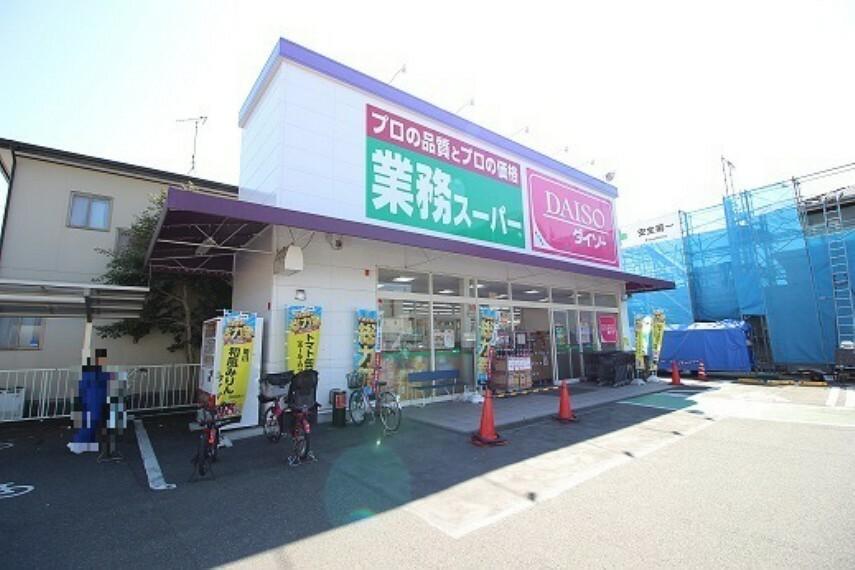 スーパー 業務スーパー静岡千代田店