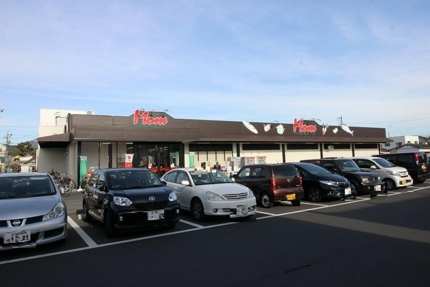 スーパー フードマーケットマム古庄店