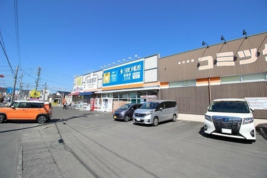 吉見書店竜南店
