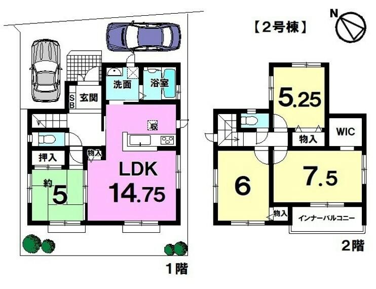 間取り図 古蔵小学校まで徒歩約11分(約850m)!2階建て・4LDK!駐車場2台!インナーバルコニー付!