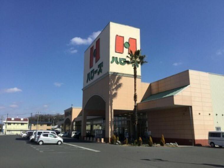 スーパー ハローズ羽島店