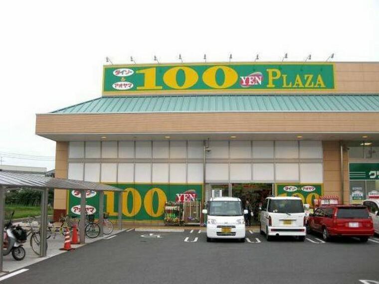 ショッピングセンター ザ・ダイソー&アオヤマ倉敷羽島店