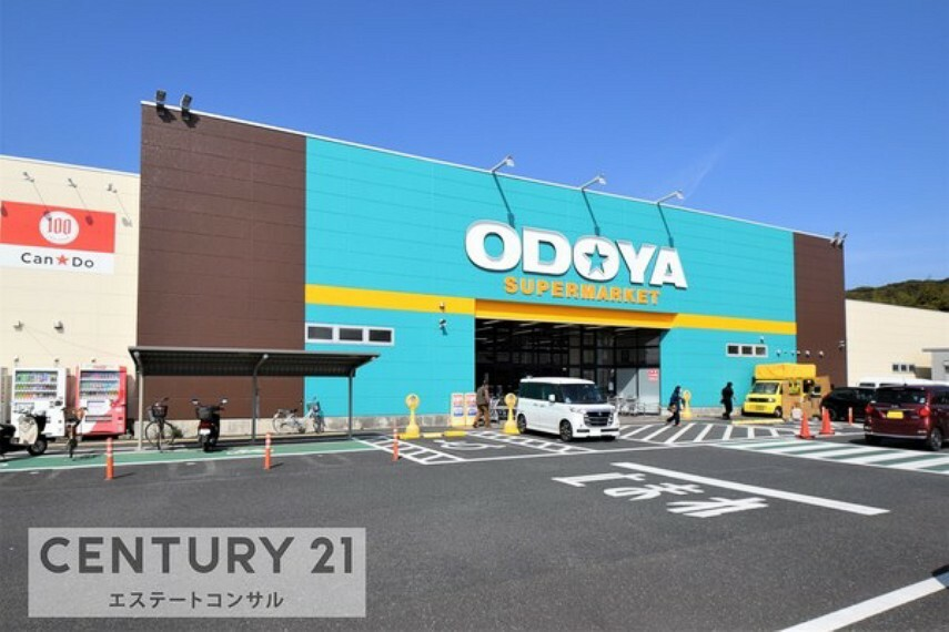 スーパー ODOYA富津店