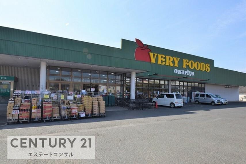 スーパー VERY FOODS尾張屋大貫店