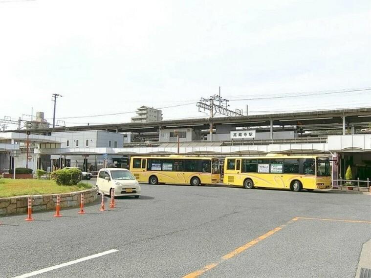 JR中央本線「高蔵寺」駅 徒歩27分