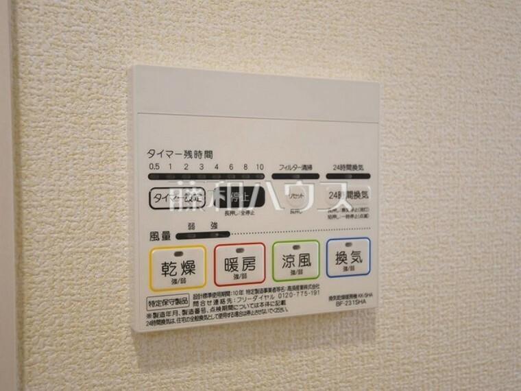 2号棟 空調スイッチ 【狛江市東野川4丁目】