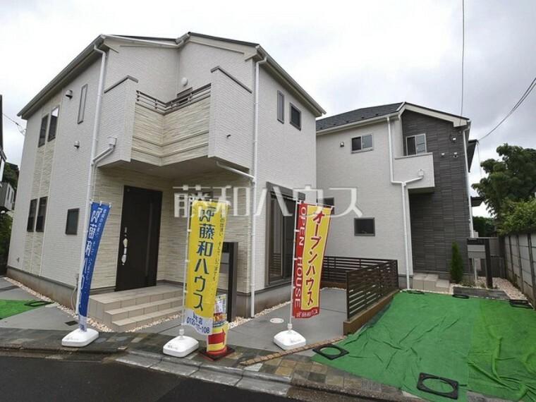現況外観写真 現場風景 【狛江市東野川4丁目】