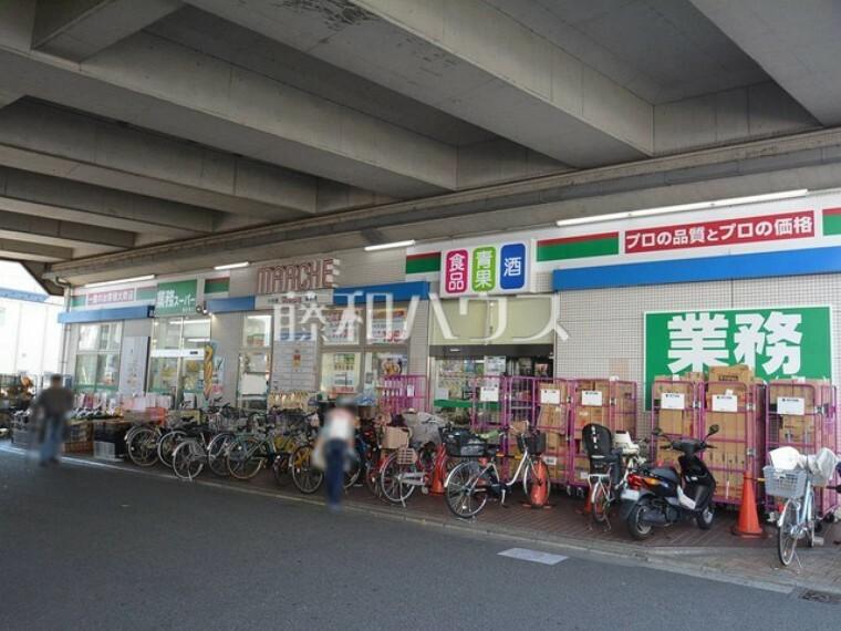 スーパー 業務スーパー喜多見店
