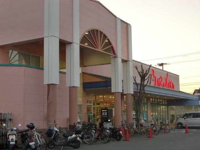 スーパー マルナカ神田店