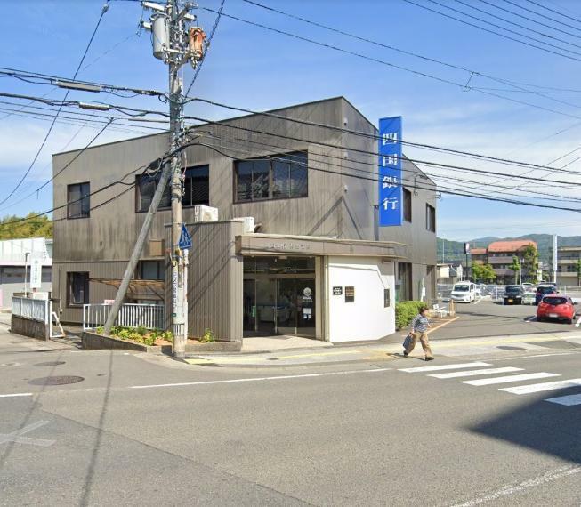 銀行 四国銀行 神田支店