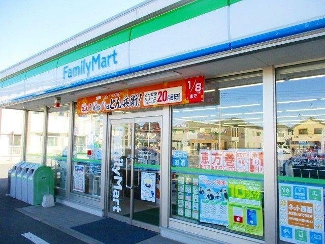 コンビニ ファミリーマート市原五井白金通り店 徒歩5分。