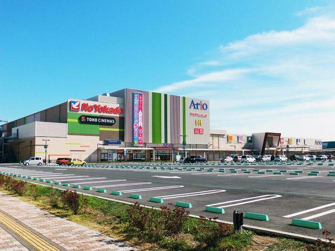 ショッピングセンター アリオ市原 徒歩13分。車9分。