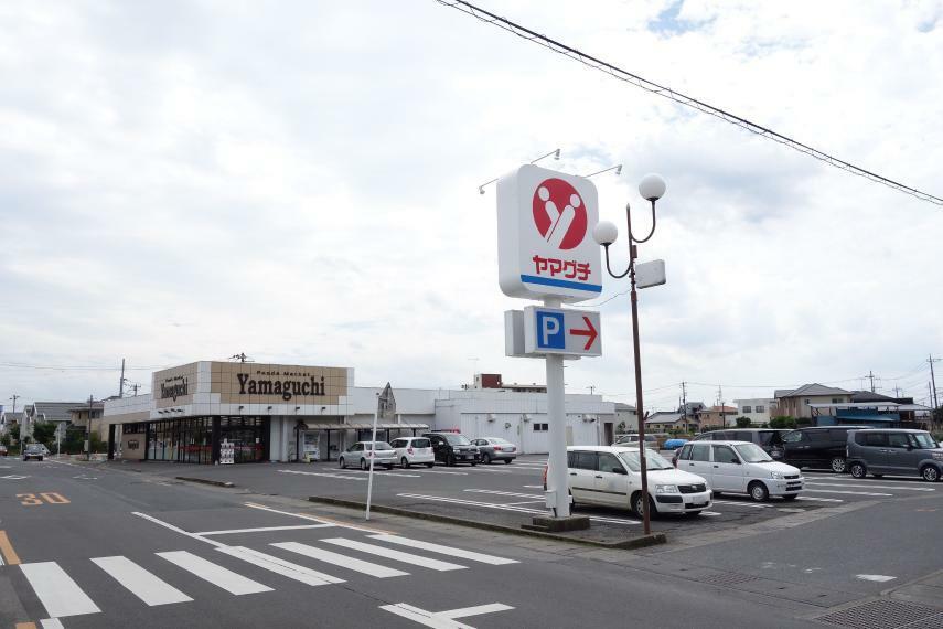 スーパー ヤマグチスーパー毛野店