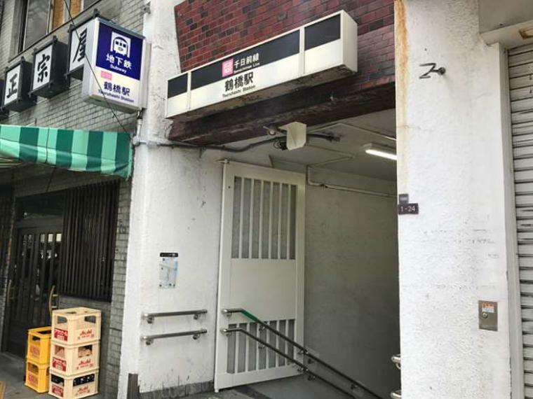 周辺の街並み 大阪メトロ千日前線 鶴橋駅