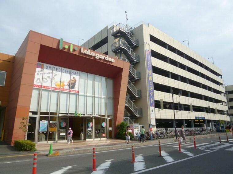 ショッピングセンター ララガーデン春日部 営業時間10:00~20:00