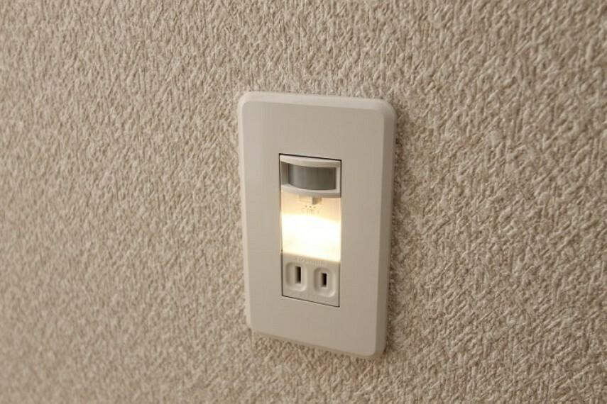専用部・室内写真 【施工例】人感センサーライト