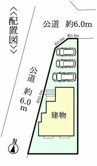 区画図 西側約6m・北側約6m公道に接面