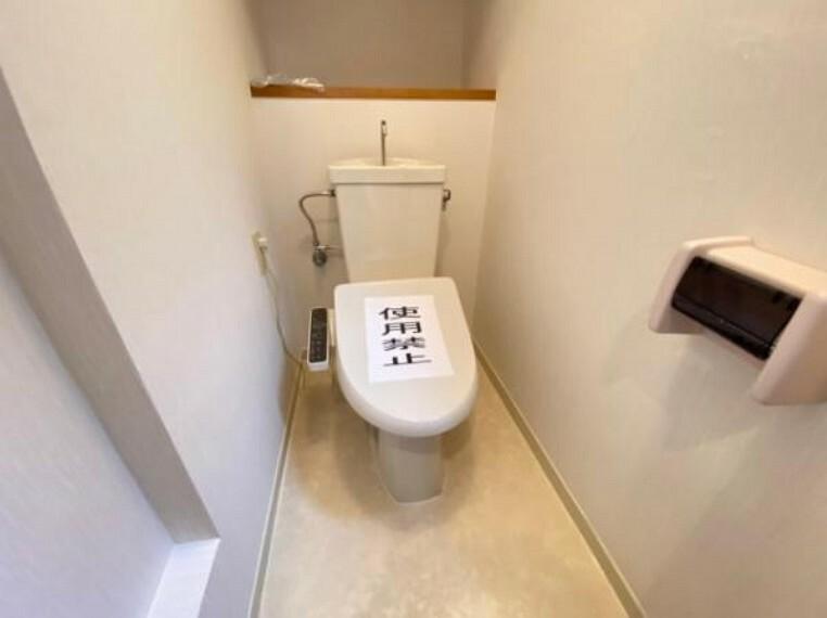 トイレ 快適なトイレです!