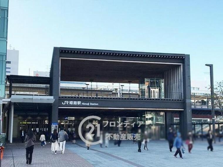 JR山陽本線「姫路駅」までバスをご利用いただけます