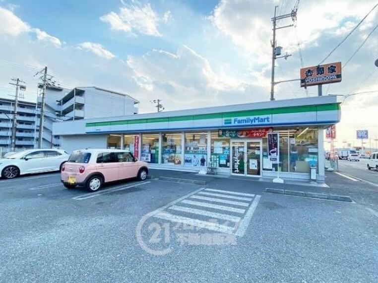 コンビニ ファミリーマート 姫路保城店