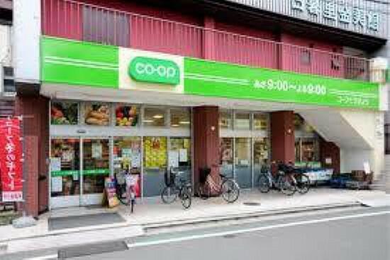 スーパー 【スーパー】ミニコープ日暮里店まで211m