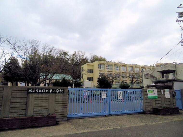 小学校 【小学校】枚方市立さだ東小学校まで940m