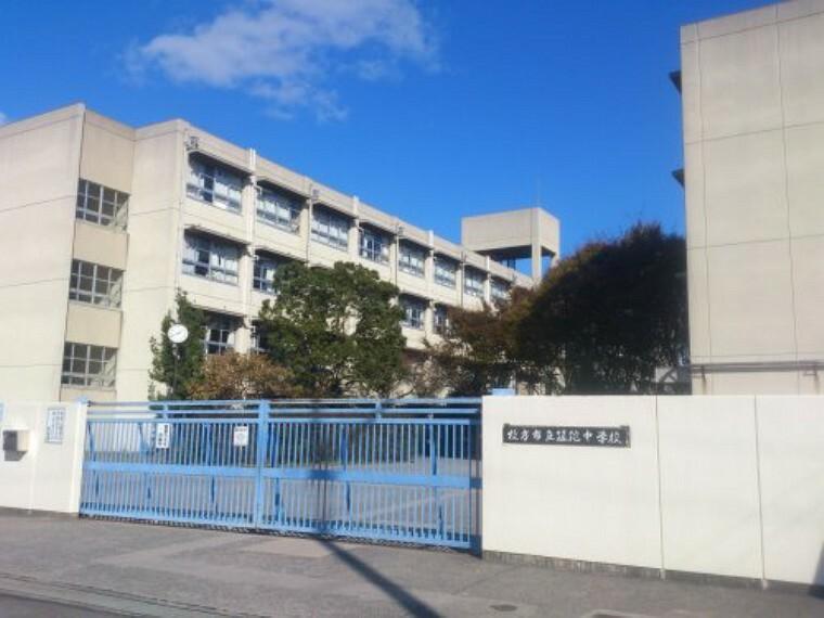 中学校 【中学校】枚方市立さだ中学校まで1559m