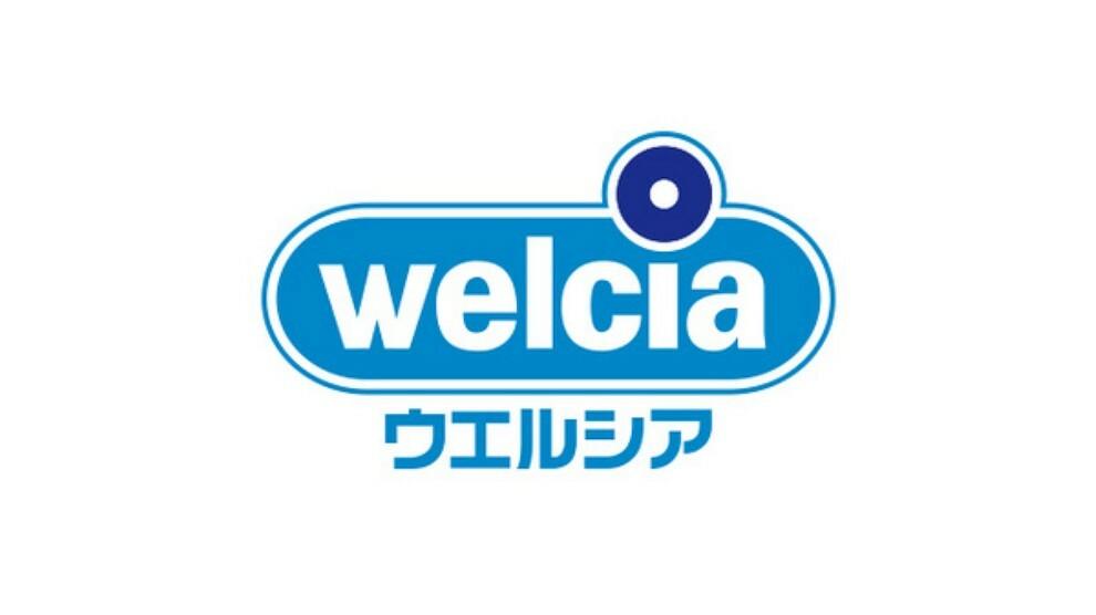 ドラッグストア 【ドラッグストア】ウエルシア寝屋川池田新町店まで1142m