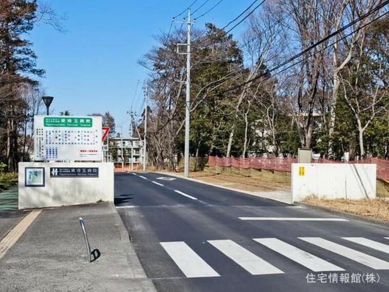 東埼玉病院 距離1900m