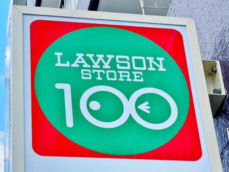 コンビニ ローソンストア100東新小岩店まで約107m。ローソンは、マチの暮らしにとって「なくてはならない」存在を目指し、一丸となり邁進してまいります。を掲げています。