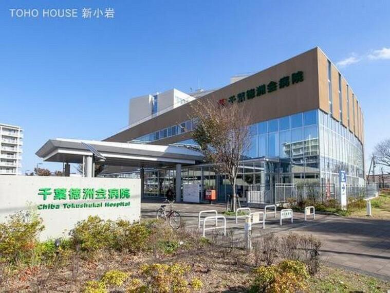 千葉徳洲会病院 距離1450m