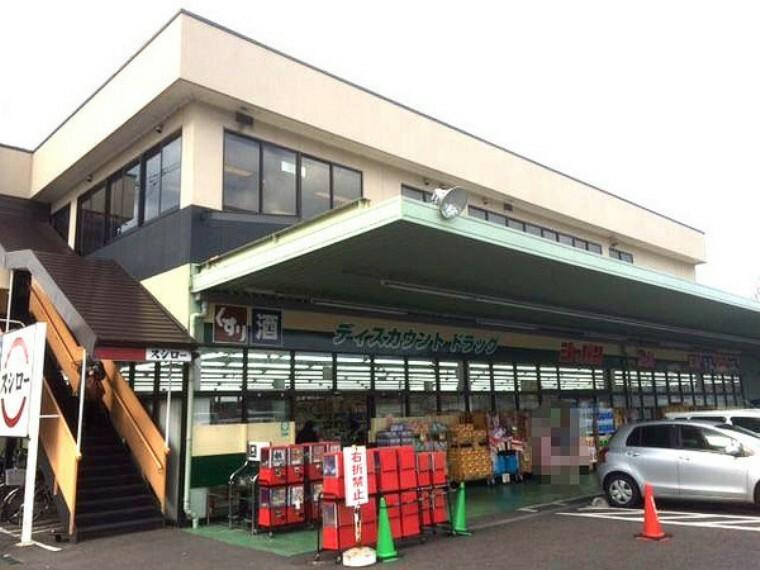 スーパー ジャパン山科店